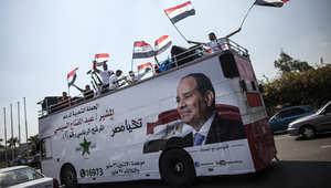 أنصار للمرشح الرئاسي عبد الفتاح السيسي
