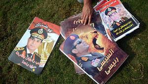 ملصقات تحمل صور عبد الفتاح السيسي