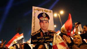 السيسي: العسكريون تقاضوا نصف رواتبهم 20 عاماً لبناء الجيش