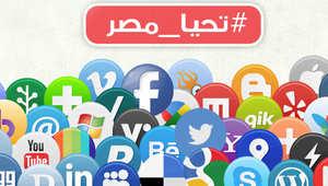 """السيسي وصباحي بسباق الرئاسة رسمياً والمشير يدشن حملته بـ""""تحيا مصر"""""""
