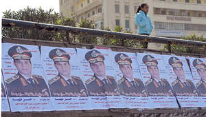 صور المرشح الرئاسي عبد الفتاح السيسي باللباس العسكري في شوارع القاهرة