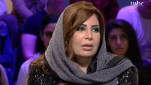 """السعودية: تقارير عن توقيف الناشطة سعاد الشمري لاتهامها بـ""""الإساءة إلى الدين الإسلامي"""""""