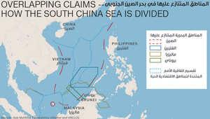 ما قصة بحر الصين الجنوبي؟ ولماذا يتم التنازع عليه؟
