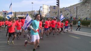 في القدس.. مسلمون ويهود ومسيحيون يركضون سوياً لمكافحة الانقسام