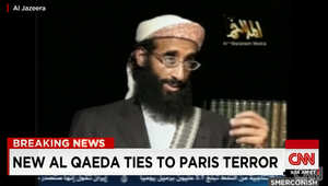محلل يبين لـCNN سبب التأثير القوي لأنور العولقي على الإرهابيين
