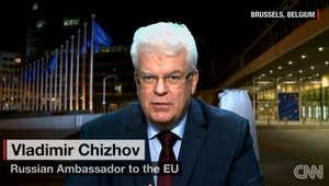 سفير روسيا بأوروبا لـCNN: نظام بشار الأسد كان من الممكن أن يسقط أمام داعش لولا تدخلنا