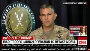 قائد قوات أمريكا بالعراق وسوريا يبين لـCNN كيف يدعم معركة الموصل