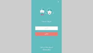Bookr تطبيق كويتي يتيح لك حجز صالون التجميل