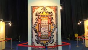 أزياء إسلامية وأناشيد وسوق تقليدية للحرفيين الشباب بمن قلب اجتماع البنك الإسلامي بجاكارتا