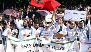هل يتخلّص المغرب من جبّة الفرنسية في تدريس الطب ويستبدلها بالعربية؟