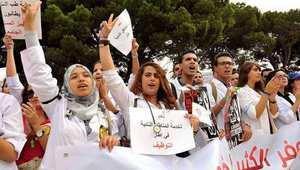 الحكومة المغربية تعلن عن بوادر إيجابية لحصول اتفاق قريب مع الطلبة الأطباء