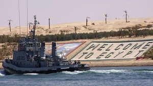"""تحالف """"مصري – بحريني"""" يفوز بتنفيذ مشروع تنمية قناة السويس"""