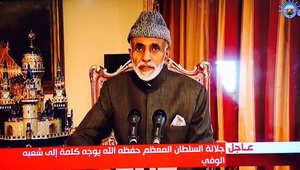 السلطان قابوس يوجه رسالة تلفزيونية من ألمانيا: الننائج الطبية جيدة.. وأقدّر دور القوات المسلحة