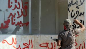 صورة أرشيفية لأحد المقاتلين الإسلاميين في سوريا