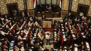 صورة أرشيفية لإحدى جلسات مجلس الشعب السوري