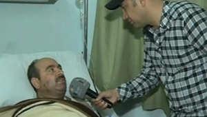 الطيار كما ظهر على شاشة التلفزيون السوري