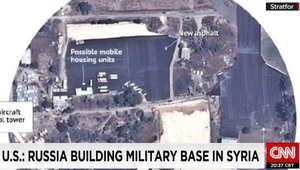 ضابط أمريكي سابق لـCNN: القاعدة الروسية في سوريا لا تعني استبعاد إلقاء موسكو للأسد خارج الحافلة