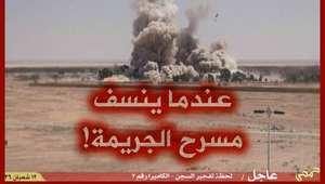 """معارضون سوريون يتهمون داعش بتفجير سجن تدمر لإخفاء معالم """"جرائم الأسد"""" وينددون بهجوم التنظيم قرب حلب"""