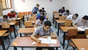 طلبة سوريون يؤدون الامتحانات المدرسية في العاصمة دمشق،18 يونيو حزيران 2013