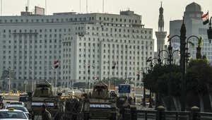 مصر تخطط لإخلاء أكبر مركز للخدمات الحكومية قبل منتصف 2017