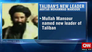 طالبان تكشف عن أول رسالة صوتية للملا أختر منصور