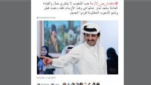 """قطريون ينشرون هاشتاغ """"استفدت من الأزمة"""" على المواقع الاجتماعية"""
