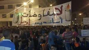 خرج آلاف من ساكنة مدينة طنجة بأقصى شمال المغرب