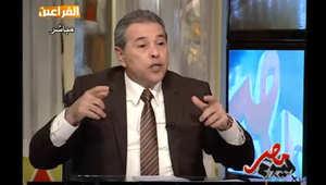 """توفيق عكاشة رداً على الانتقادات حول تصريحاته باستهداف السلطات الأمنية المصرية له: """"بأدبوني عشان أنا قليل الأدب؟"""""""