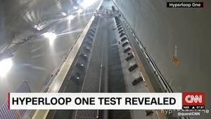شاهد الاختبار الأول لاختراع