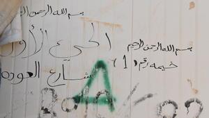 التغريبة السورية.. صاحبة