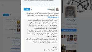 الخارجية السعودية: لا قرابة بين السفير بالعراق وقتيل داعش المزعوم