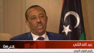 مجلس النواب الليبي يؤجل التصويت على الحكومة التي قدمها عبدالله الثني لاعتراضات بعض النواب على تشكيلته