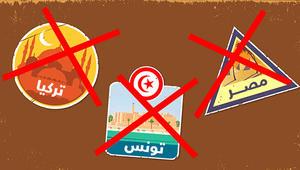 الإرهاب يضرب السياحة بمصر وتركيا وتونس ويخرجها من المنافسة