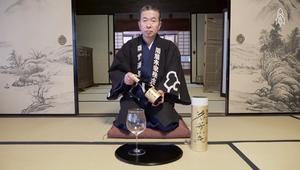 ما هو المشروب الأكثر شهرة في اليابان.. وكيف يُصنع؟