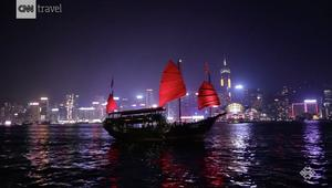 في دقيقتين.. كيف تقع في حب هونغ كونغ؟