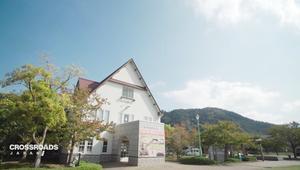 بلدة يابانية صغيرة تحتفي بقلبها الكبير