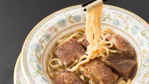 هذا أغلى طبق حساء في العالم؟ ما سره؟
