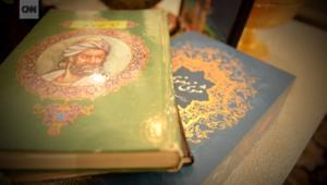 عيد رأس السنة الفارسية وأطعمة تبدأ بحرف
