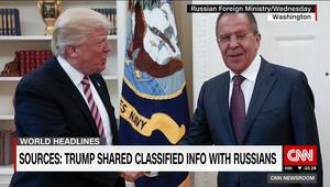 مصادر: ترامب كشف معلومات سرية خلال لقاء وزير خارجية روسيا