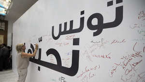 آخر أخبار انتخابات تونس بالصور