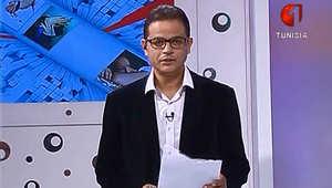 """حلقة """"الجن والشعوذة"""" تطيح بمقدم برنامج """"ممنوع من البث"""" على تلفزيون تونس"""
