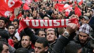 تونس تُنهي حظر التجول المفروض وتُبقي على حالة الطوارئ