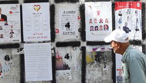 """كيف يمكن للتصويت """"العقابي"""" في التشريعية أن يؤثر على الرئاسية ومستقبل تونس؟"""