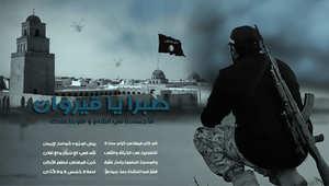 داعش سيرتكب خطأ بحال استهدف الإسلام المعتدل بتونس