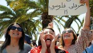ترانسبارنسي: قانون المصالحة الاقتصادية بتونس يحمي الفاسدين ويجّنبهم العقاب