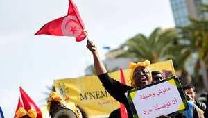 فريدوم هاوس: تونس الدولة الحرة الوحيدة عربيًا.. ودول المغرب ولبنان والكويت حرة جزئيًا