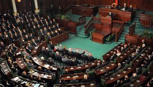 جدل في البرلمان التونسي أثناء المصادقة على ميزانية وزارة التربية