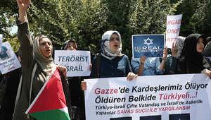 شابات تركيات يشاركن في مظاهرة مؤيدة لغزة