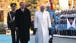 """أردوغان باستقبال بابا الفاتيكان: الربط بين الإسلام والإرهاب ناتج عن """"الإسلاموفوبيا"""""""