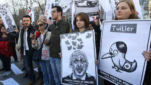 """تركيا.. حجب موقعي """"تويتر"""" و""""يوتيوب"""" لعدم حذف صور هجوم """"القصر العدلي"""" باسطنبول"""